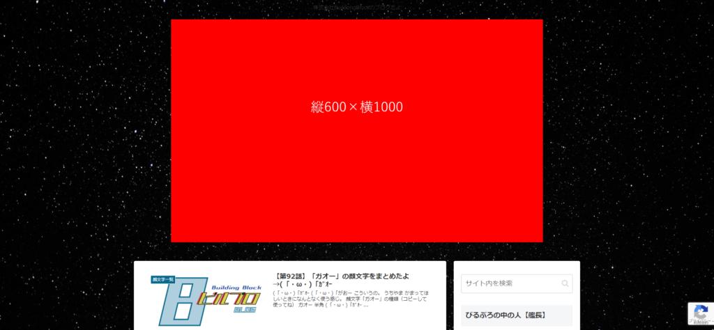 高さ600×縦100×横300のヘッダー画像
