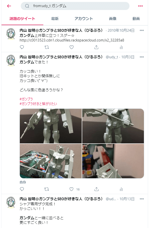 from:検索 キーワード