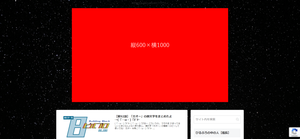 600_1000の画像