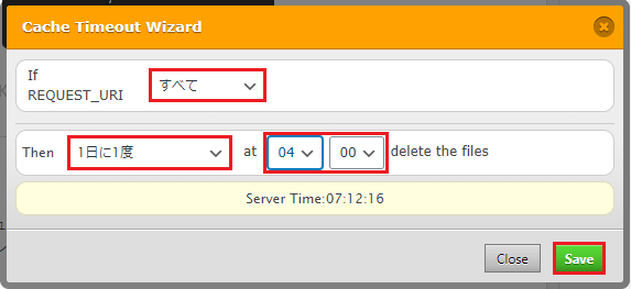 Cache timeout Wizardの設定画面