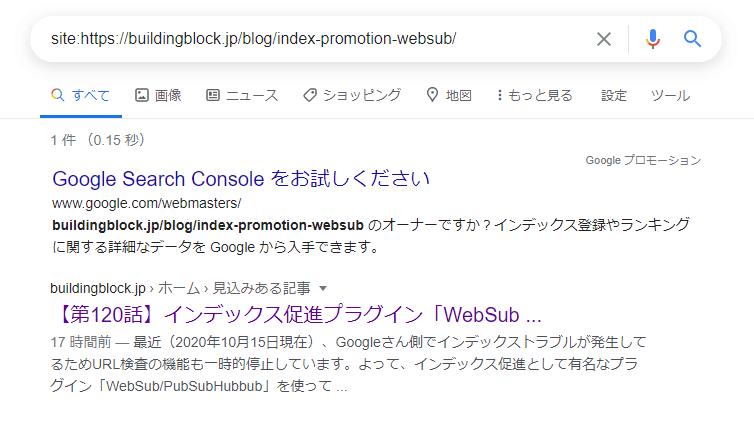 WebSub