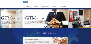 GTMグループ 様|Direction