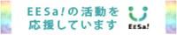 日本セクシャルマイノリティ協会のバナー